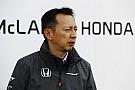 Honda bleibt McLaren und der F1 zu