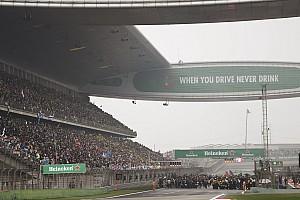 F1 Artículo especial 'Con niebla se ve mejor', por Albert Fábrega
