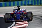【F1】クビアト、ストロール妨害でペナルティ。出場停止の危機近づく