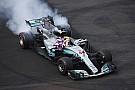 Lewis Hamilton: Michael Schumachers Rekorde kein konkretes Ziel