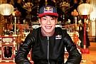 FIA F2 Red Bull взяла в свою молодежную программу гонщика Honda