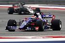 Formel 1 2017 in Austin: Ergebnis. 1. Training