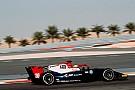FIA F2 Ф2 у Бахрейні: протеже Haas випередив юніора McLaren у практиці