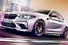 Leaked specs suggest BMW M2 Competition has 404bhp, 406lb-ft
