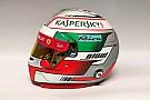 Формула 1 Резервіст Ferrari Джовінацці показав новий шолом