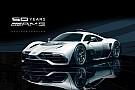 Auto La Mercedes-AMG Project One avec un