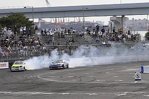 D1グランプリ 速報ニュース FIA初公認のドリフト選手権開催「最初の開催は50%満足」