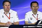 Análise: McLaren se aproxima de divórcio com Honda