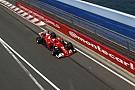 Vettel en a