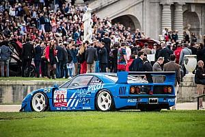 Vintage Спеціальна можливість Ferrari як головний герой події у Шантії