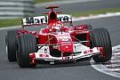 Галерея: усі боліди Ferrari у Формулі 1 із 1950 року