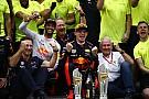 Formula 1 Marko: Red Bull henüz şampiyon olacak pozisyonda değil