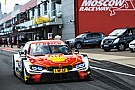 DTM pit strategies now just