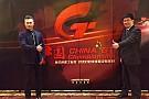 GT China GT 中国超级跑车锦标赛  赛事指南