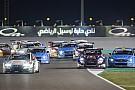 WTCC Мировой Туринг изменит название после слияния с TCR