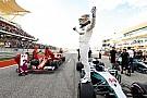 F1 美国大奖赛排位赛:汉密尔顿轻松揽杆位,维特尔头排起步