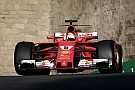 Formula 1 Tech analysis: The parts Ferrari has gone without since Baku