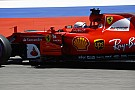 A Ferrari boldog: