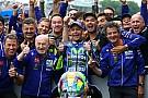MotoGP Rossi retrouve la victoire et les sensations qu'il aime le plus