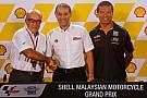 Resmi: Sepang tuan rumah MotoGP Malaysia hingga 2021