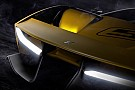 Автомобили Суперкар Фиттипальди будет полностью карбоновым