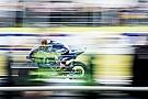MotoGP Положение в зачете MotoGP после Гран При Австралии