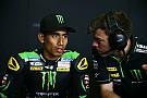 MotoGP シャーリン、テック3・ヤマハからの2018シーズンフル参戦が正式決定