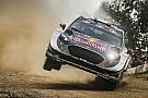 WRC Il Rally del Giappone potrebbe rientrare nel calendario WRC dal 2019