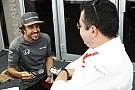 F1 McLaren: