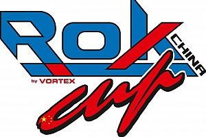 """卡丁车 突发新闻 """"火星车队""""设立运动推广部门,Rok Cup China开战在即"""