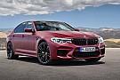 El BMW M5 2018, el más potente de la saga