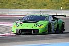 BES Victoria para el Lamborghini de Engelhart, Caldarelli y Bortolotti en el BES de Monza
