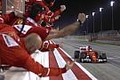 Vettel, elegido 'Piloto del día' en la carrera de Bahrein