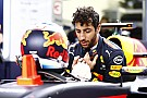 Formula 1 Ricciardo hopes updated Red Bull will be