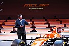 Brown says McLaren's budget remains