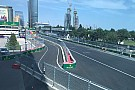 バクーのピットレーン入り口は超高速。懸念を表明するドライバーも