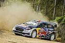 WRC Neuer WRC-Vertrag: Sebastien Ogier bleibt 2018 bei M-Sport-Ford