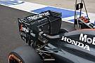 Технический брифинг: McLaren продолжает работу с задним крылом