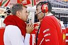 «Нам некогда паниковать». Феттель поддержал Ferrari