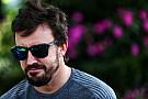 Алонсо признал неконкурентоспособность McLaren