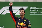 """F1 里卡多:""""完美的情景""""是与红牛一起赢得世界冠军"""