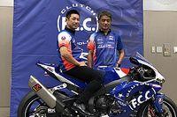 EWC参戦のF.C.C TSR Honda France、来季体制を発表。ライダーにST1000王者の高橋裕紀