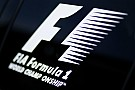 La F1 revelaría su nuevo logo en el podio de Abu Dhabi