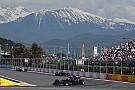 Росія хоче перенести свій Гран Прі на осінь