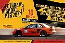 Фестиваль Швидкості RTR 2017! Закриття гоночного сезону!