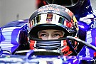 Formule 1 Kvyat terug bij Toro Rosso: