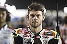 【MotoGP】クラッチロー鈴鹿8耐参戦辞退「いつかはやりたいが…」