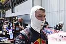 Formula 1 Kvyat blasts