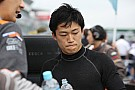 国本雄資「クラッチのミートポイントが探せなかった」:SF第5戦レース1ドライバーコメント