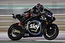 Moto2 Moto2:バニャイヤ、2018年開幕戦で自身初優勝。長島哲太は21位